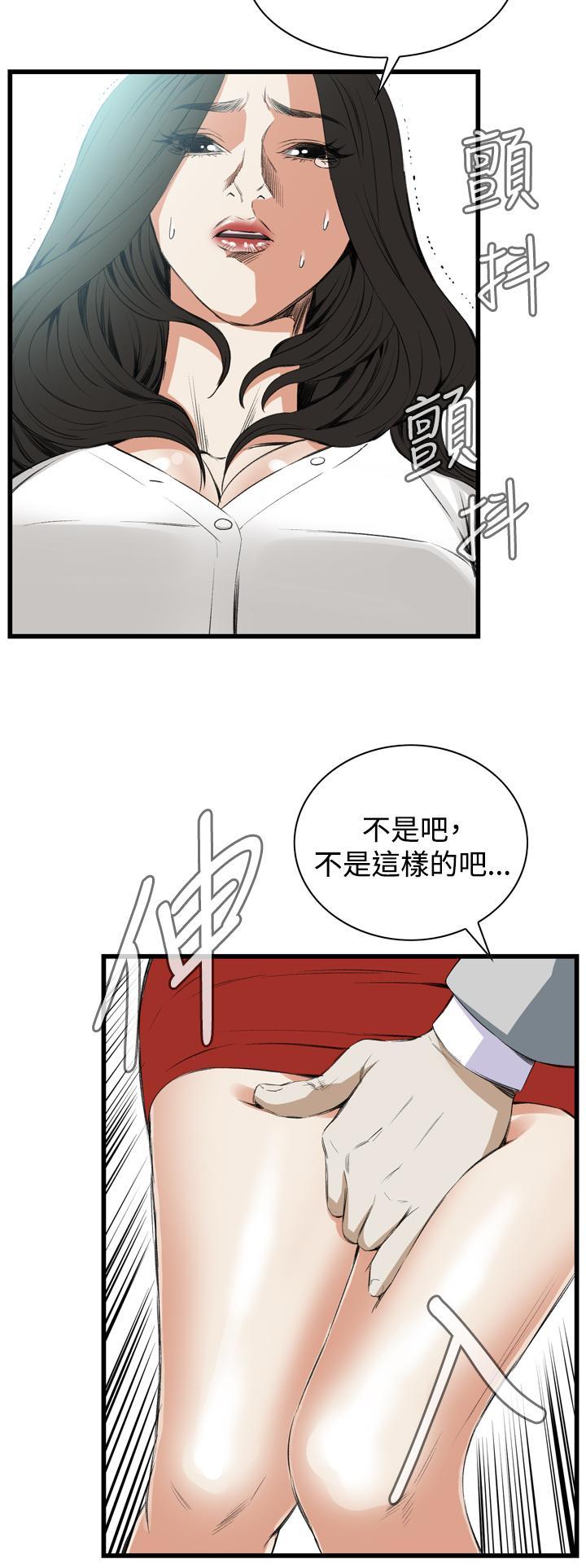Take a Peek 偷窥 Ch.39~51 [Chinese]中文 308