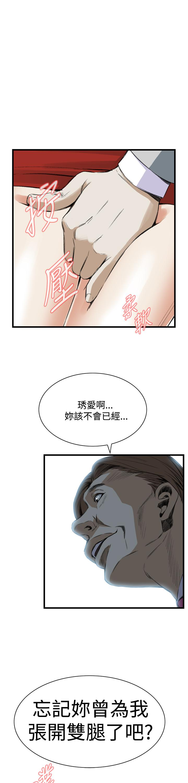 Take a Peek 偷窥 Ch.39~51 [Chinese]中文 309