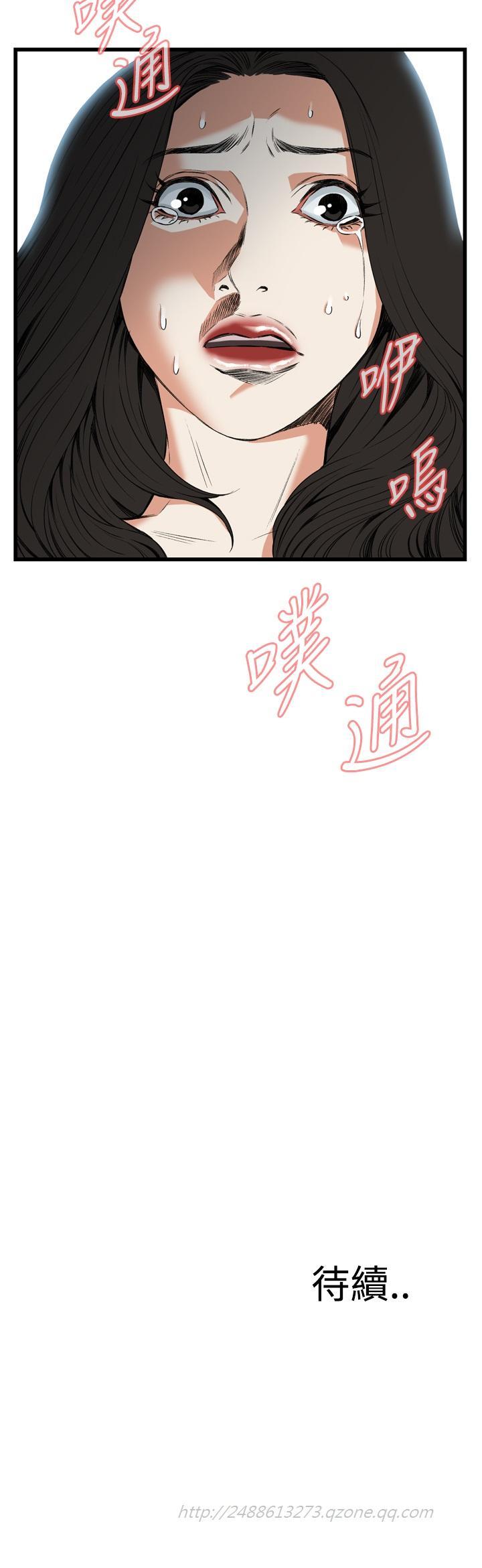 Take a Peek 偷窥 Ch.39~51 [Chinese]中文 310