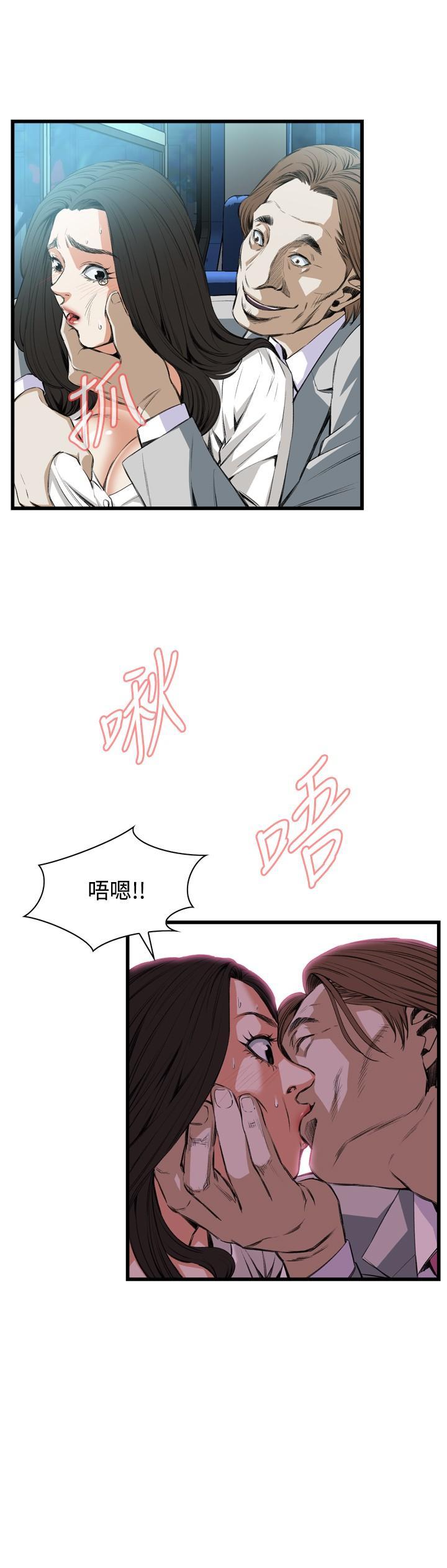 Take a Peek 偷窥 Ch.39~51 [Chinese]中文 327