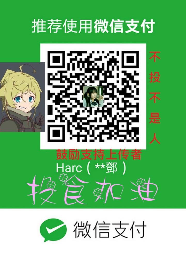 Take a Peek 偷窥 Ch.39~51 [Chinese]中文 337