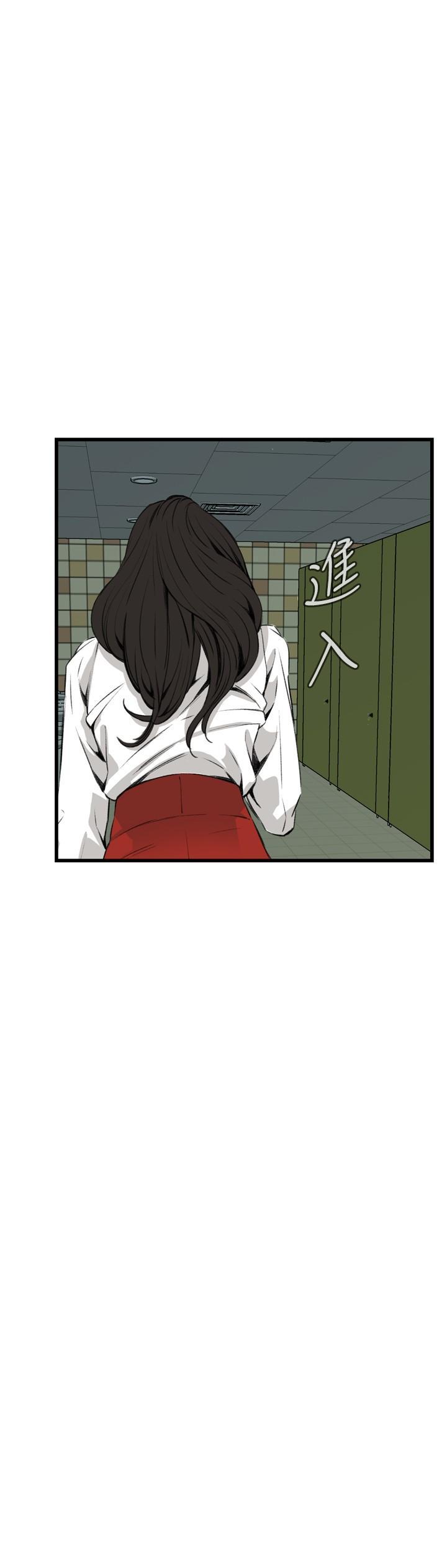 Take a Peek 偷窥 Ch.39~51 [Chinese]中文 361