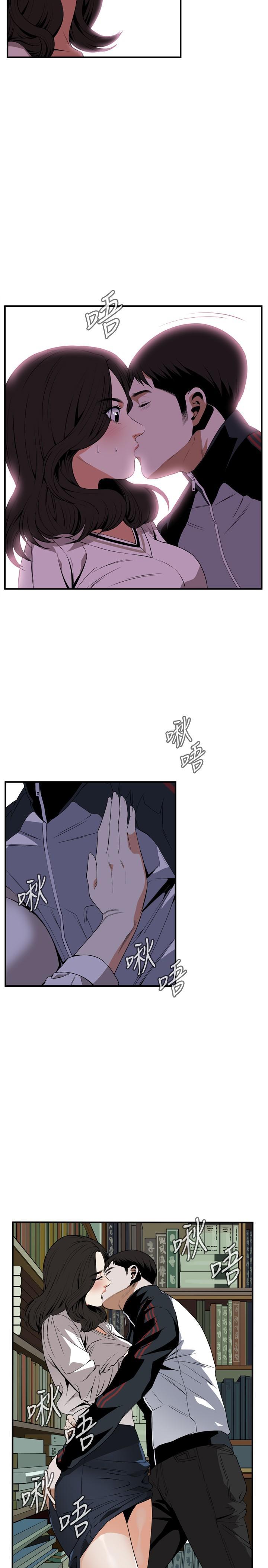 Take a Peek 偷窥 Ch.39~51 [Chinese]中文 43