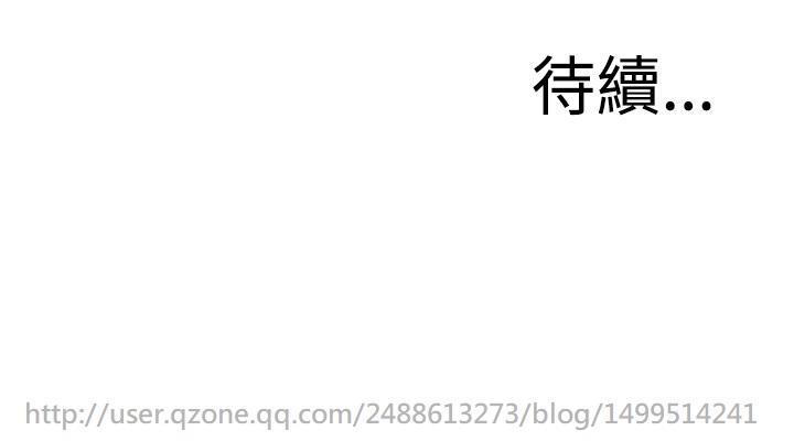 Take a Peek 偷窥 Ch.39~51 [Chinese]中文 83