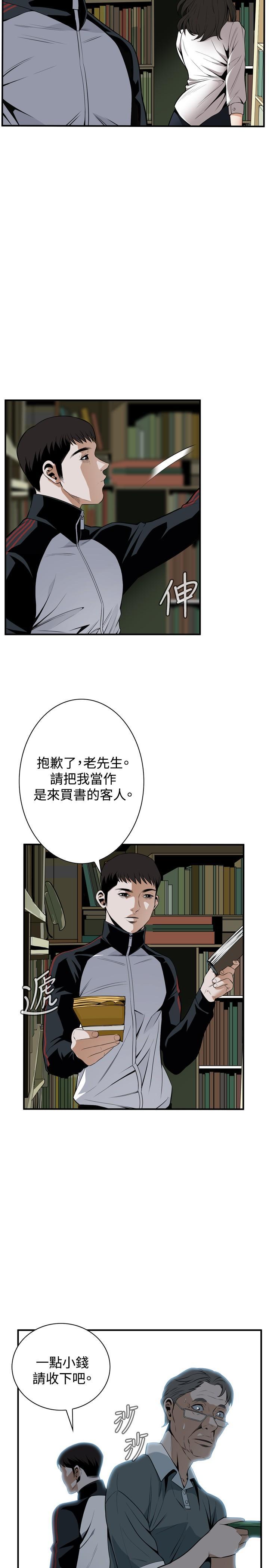 Take a Peek 偷窥 Ch.39~51 [Chinese]中文 90