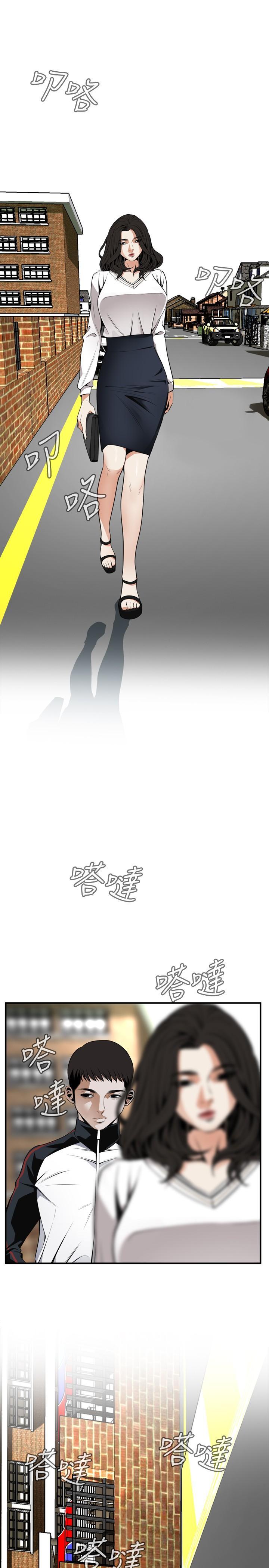 Take a Peek 偷窥 Ch.39~51 [Chinese]中文 92