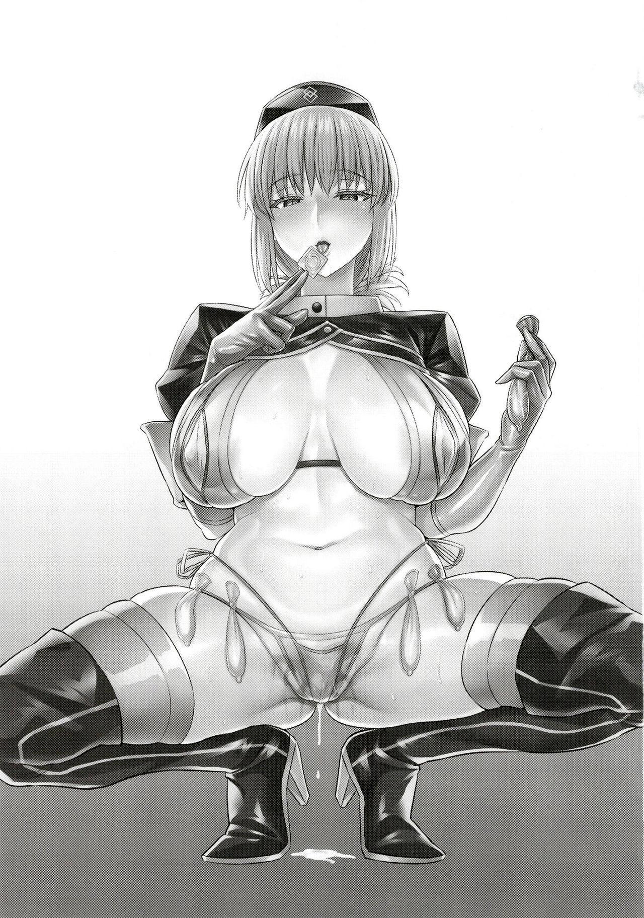 Fuchou no Sakusei Ryouhou   The Nurse Manager's Hardcore Milking Treatment 2