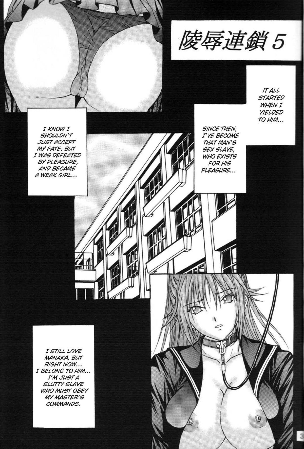 Ryoujoku Rensa 05 1