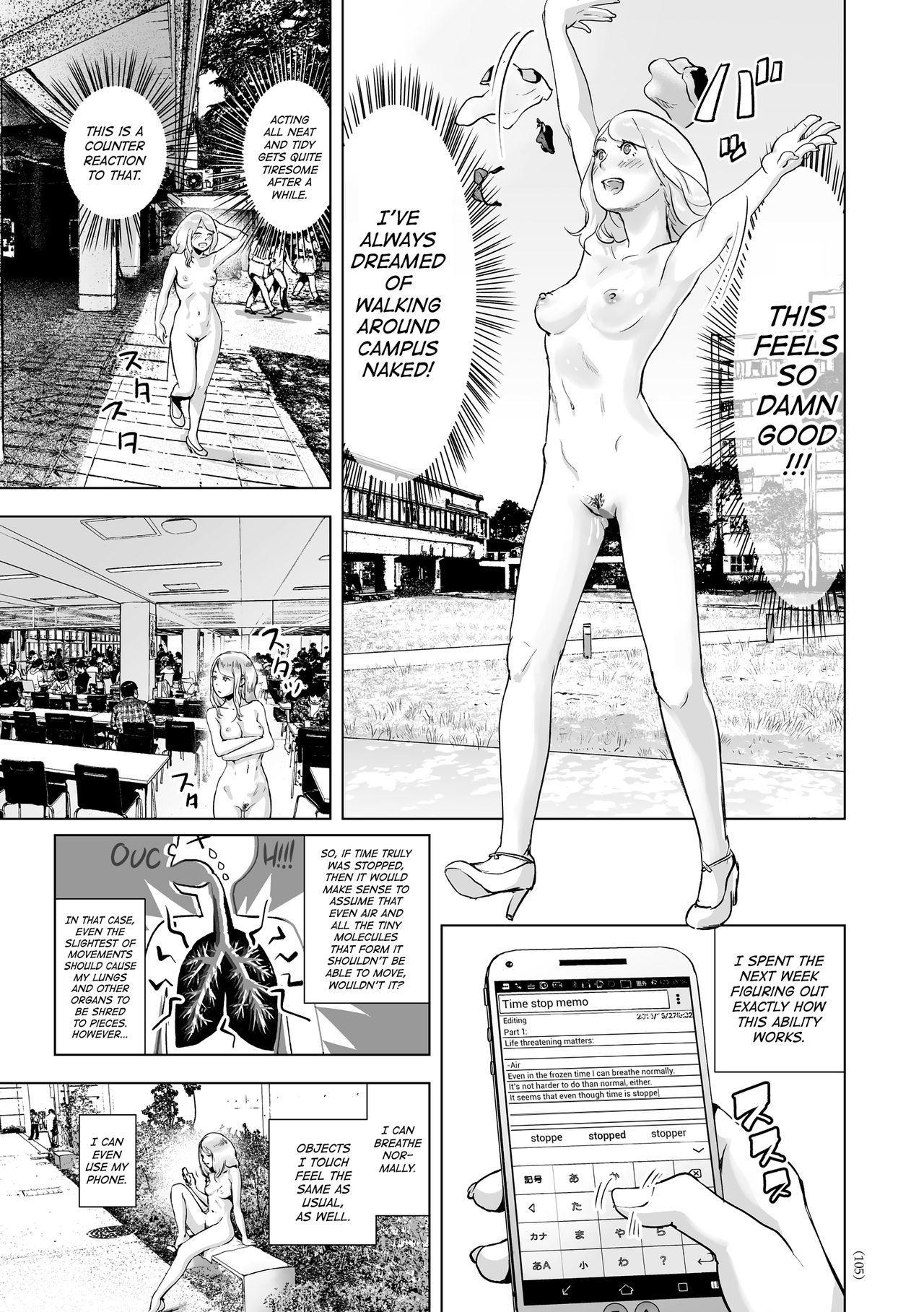Time Stripper Reika 8