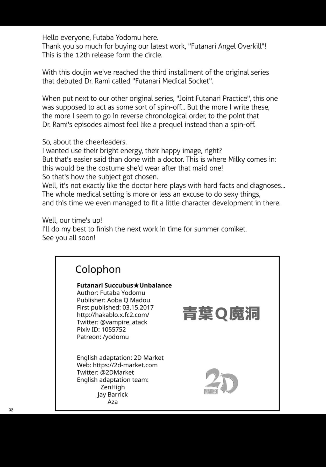 Futanarikko Angel Overkill | Futanari Angel★Overkill 31