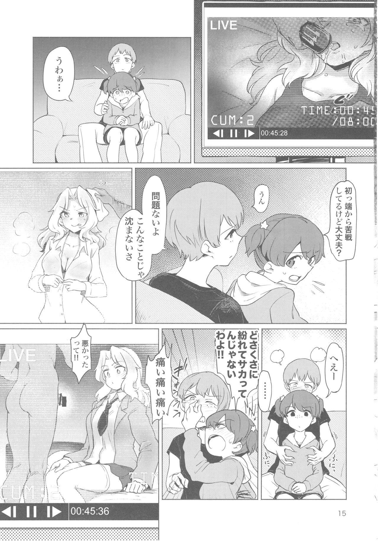 (C93) [Yakitate Jamaica (Aomushi)] Renzoku Taikyuu 8-jikan: Okay-san ga 8-jikan Buttooshi de Taikyuu Ecchi Suru Hon (Girls und Panzer) 14