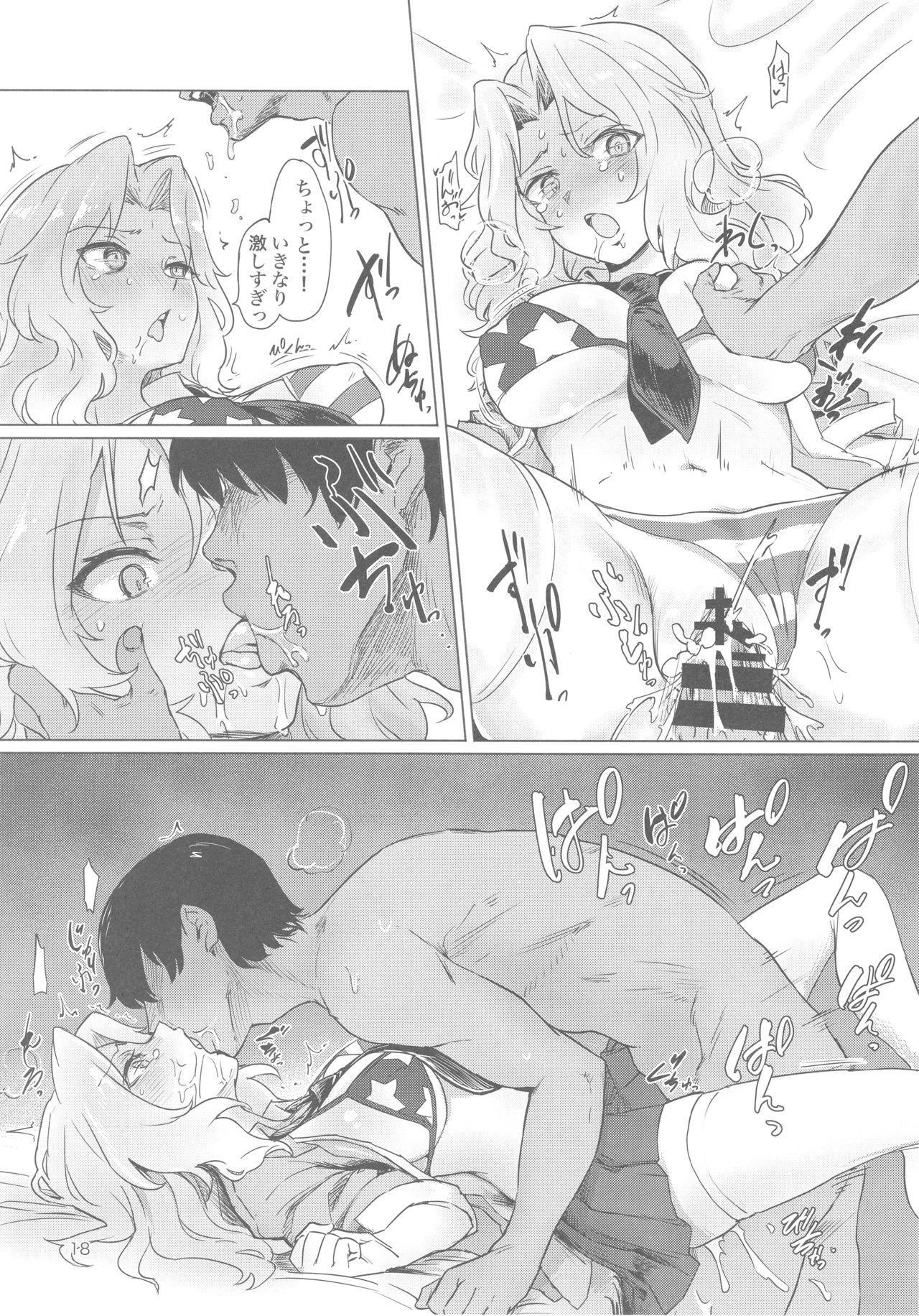 (C93) [Yakitate Jamaica (Aomushi)] Renzoku Taikyuu 8-jikan: Okay-san ga 8-jikan Buttooshi de Taikyuu Ecchi Suru Hon (Girls und Panzer) 17