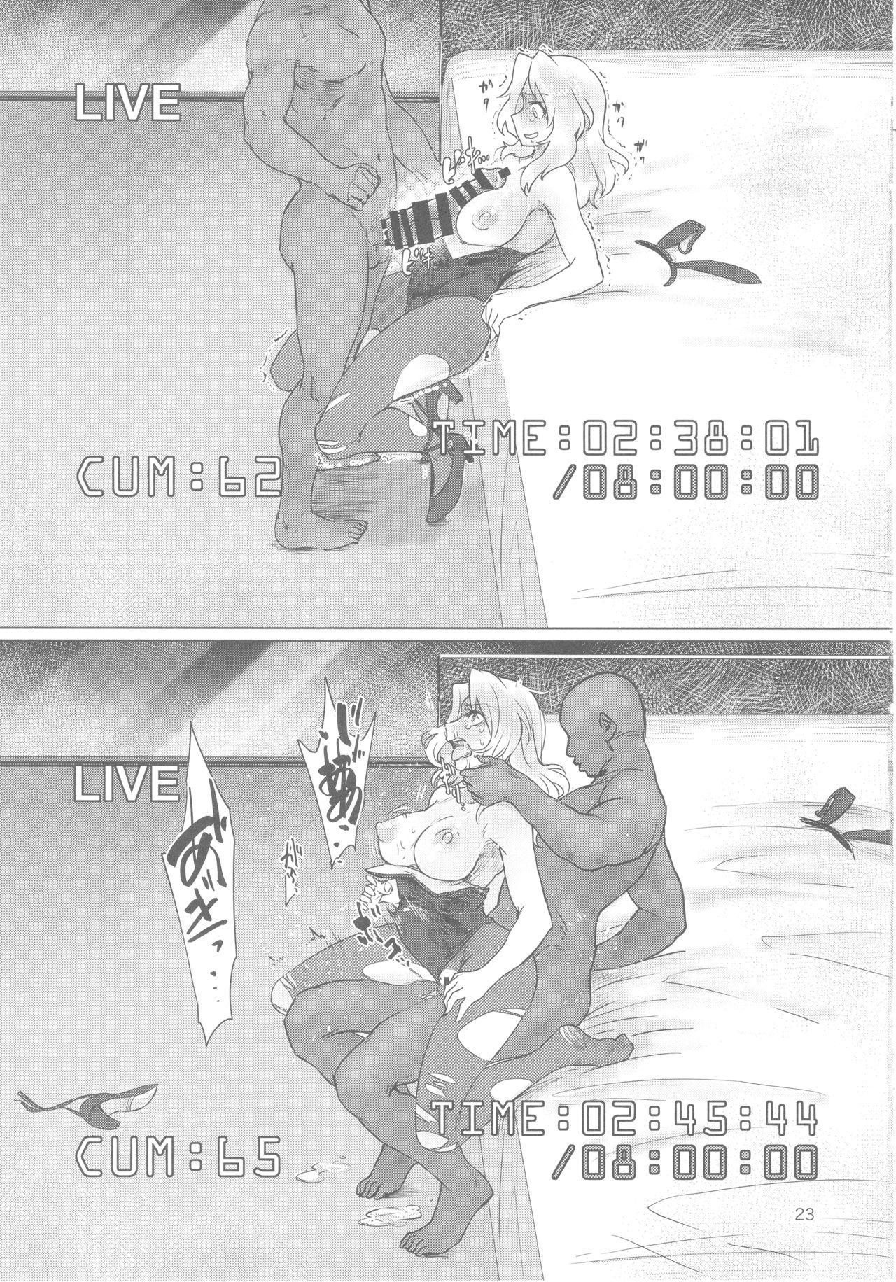 (C93) [Yakitate Jamaica (Aomushi)] Renzoku Taikyuu 8-jikan: Okay-san ga 8-jikan Buttooshi de Taikyuu Ecchi Suru Hon (Girls und Panzer) 22