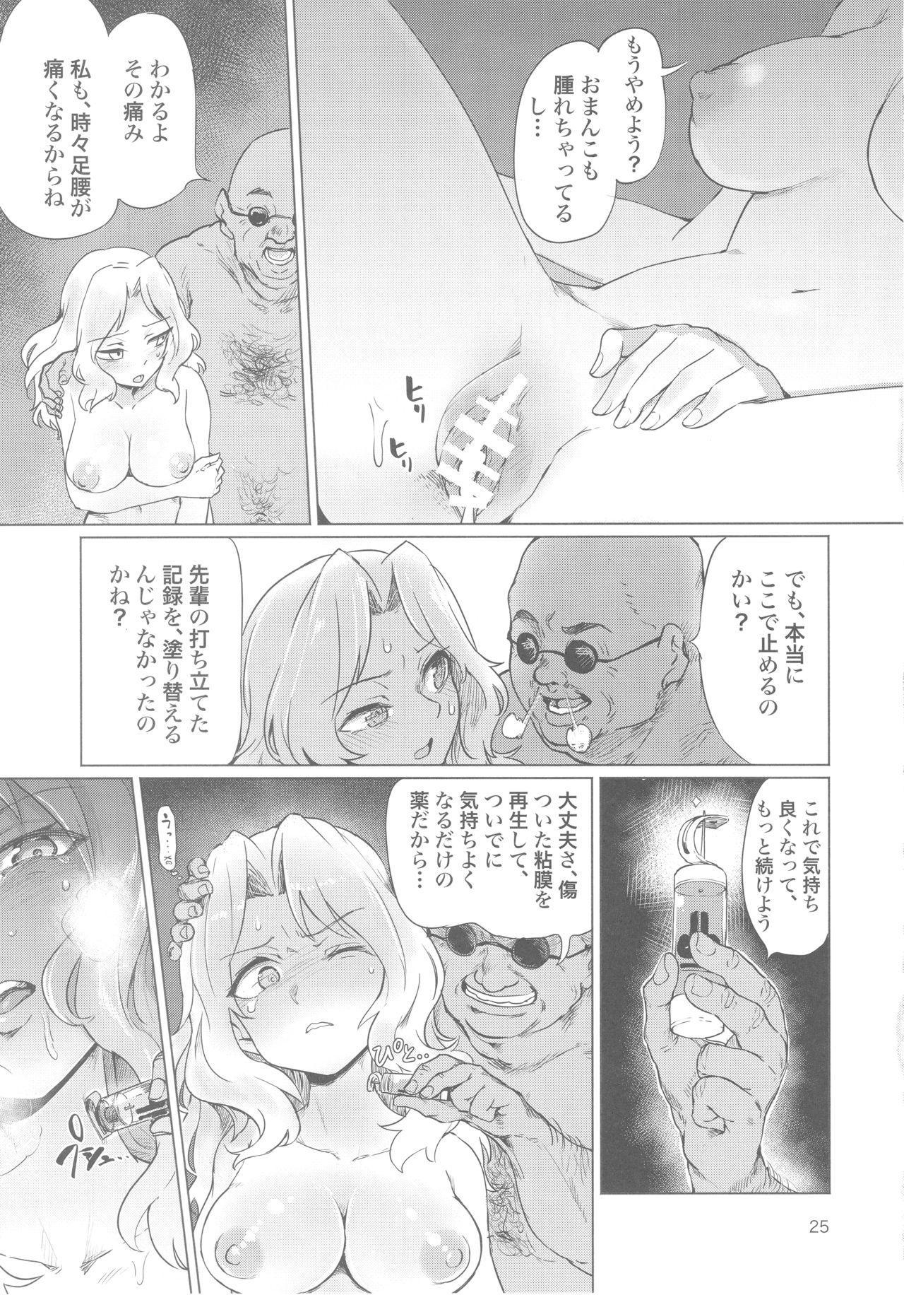 (C93) [Yakitate Jamaica (Aomushi)] Renzoku Taikyuu 8-jikan: Okay-san ga 8-jikan Buttooshi de Taikyuu Ecchi Suru Hon (Girls und Panzer) 24