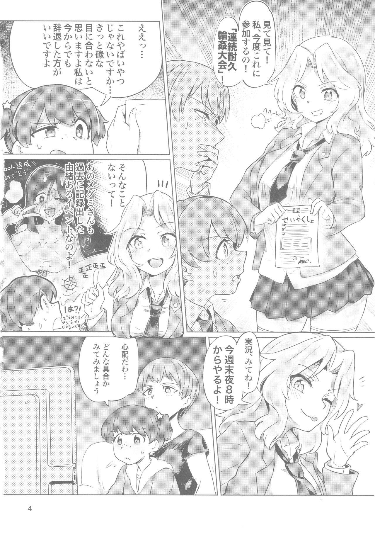 (C93) [Yakitate Jamaica (Aomushi)] Renzoku Taikyuu 8-jikan: Okay-san ga 8-jikan Buttooshi de Taikyuu Ecchi Suru Hon (Girls und Panzer) 3