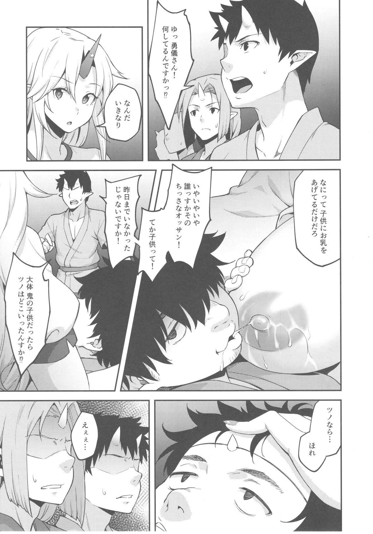 Gensoukyou ni Tensei Shita no de Saimin Appli de Hoshiguma Yuugi o Kodomo no Tame nara Nandemo Shichau Mama ni Shite Yatta 5