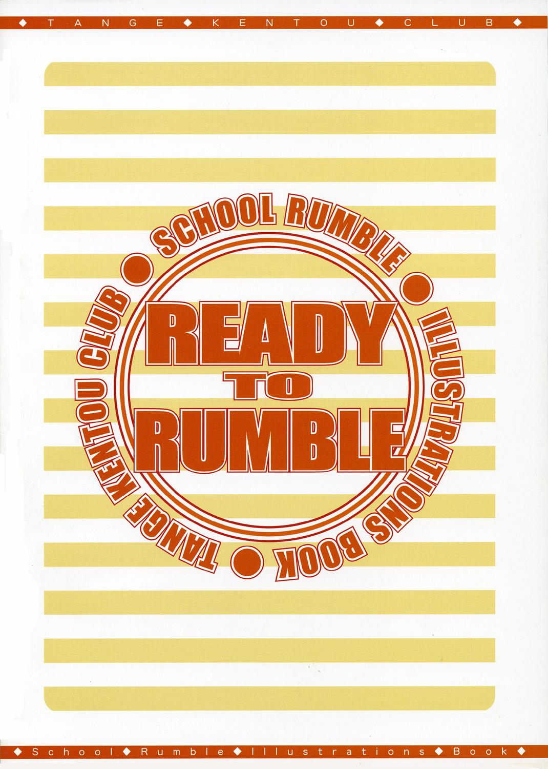 READY TO RUMBLE 17