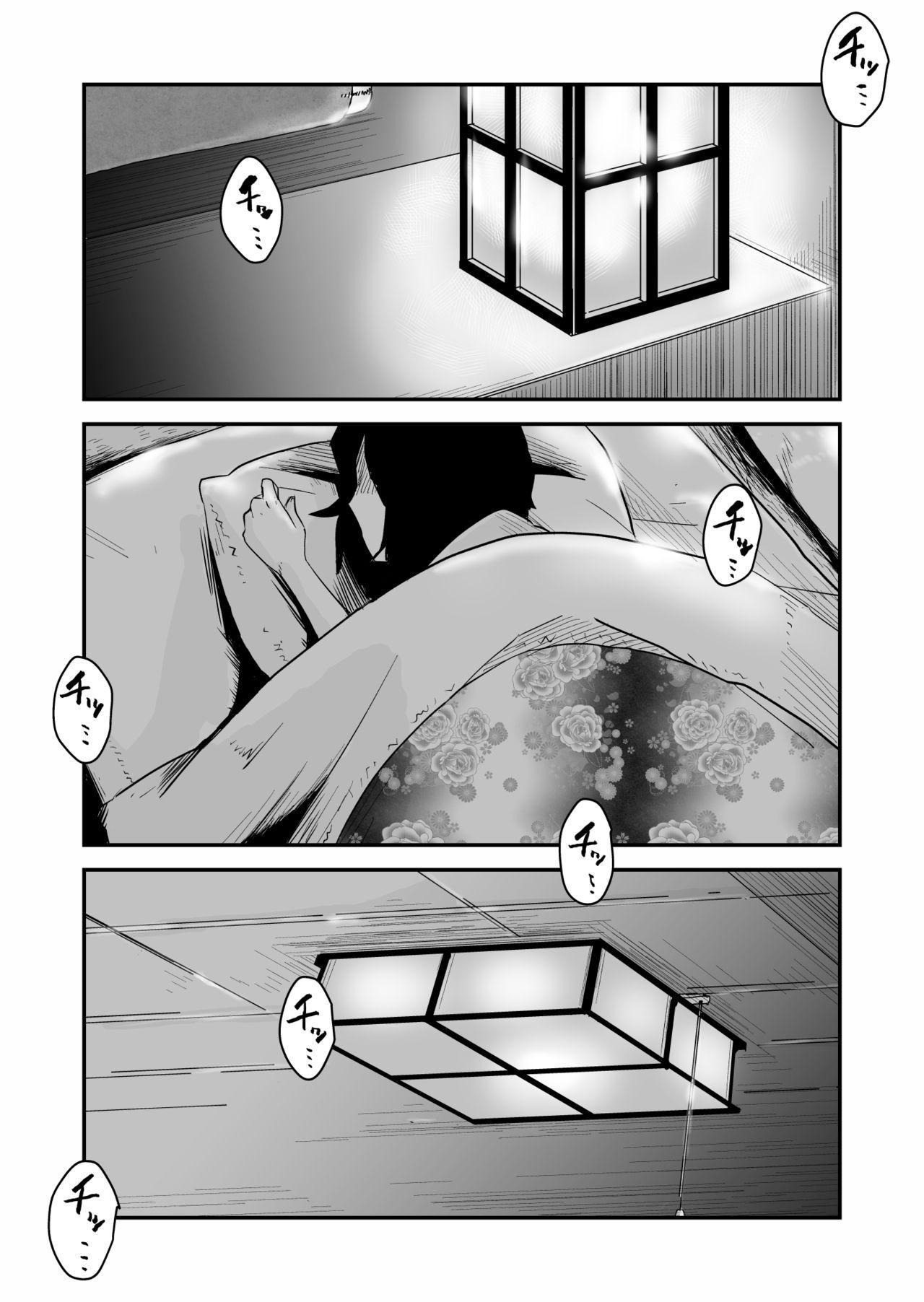 Ano! Okaa-san no Shousai 14