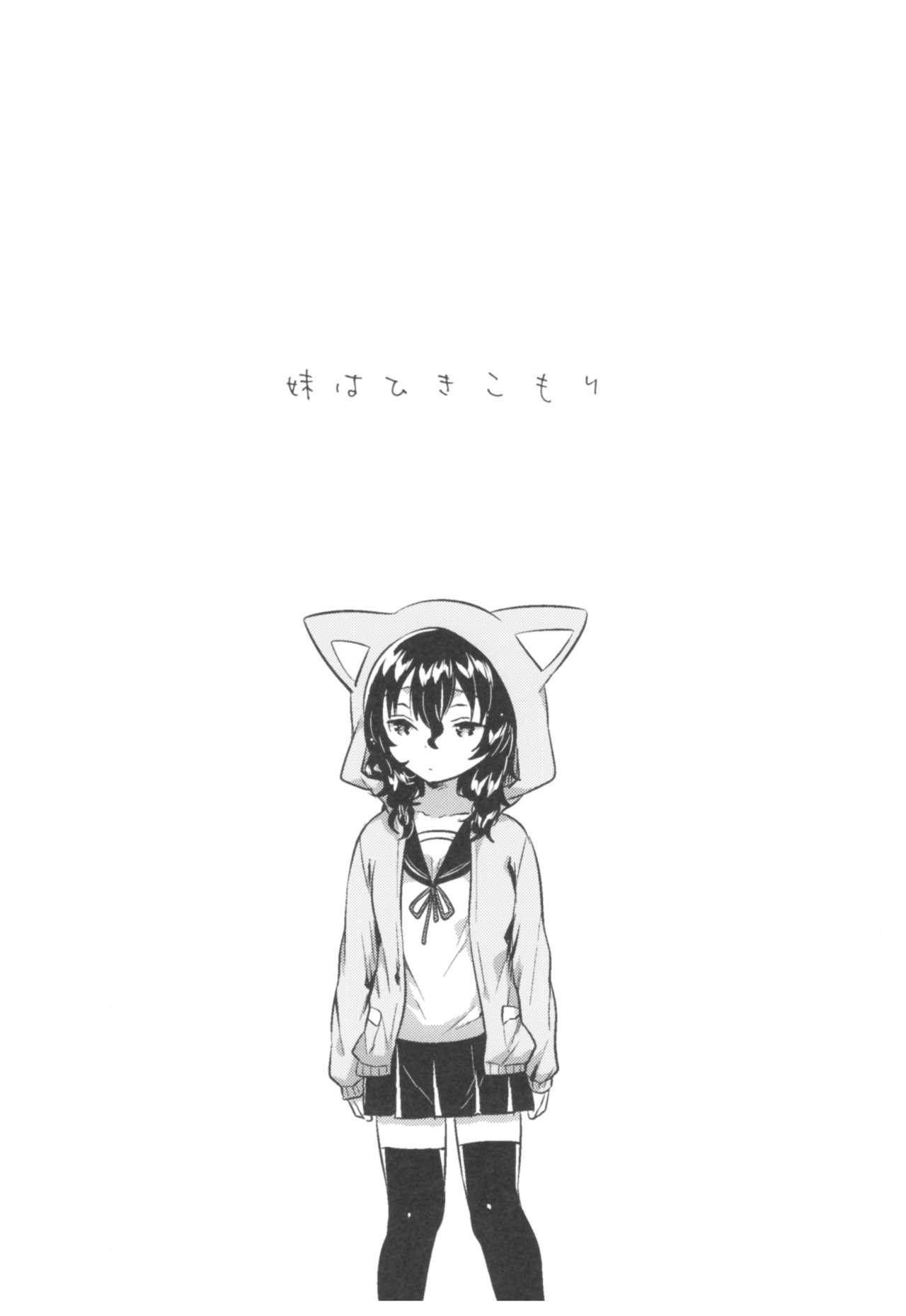 Imouto wa Hikikomori 2