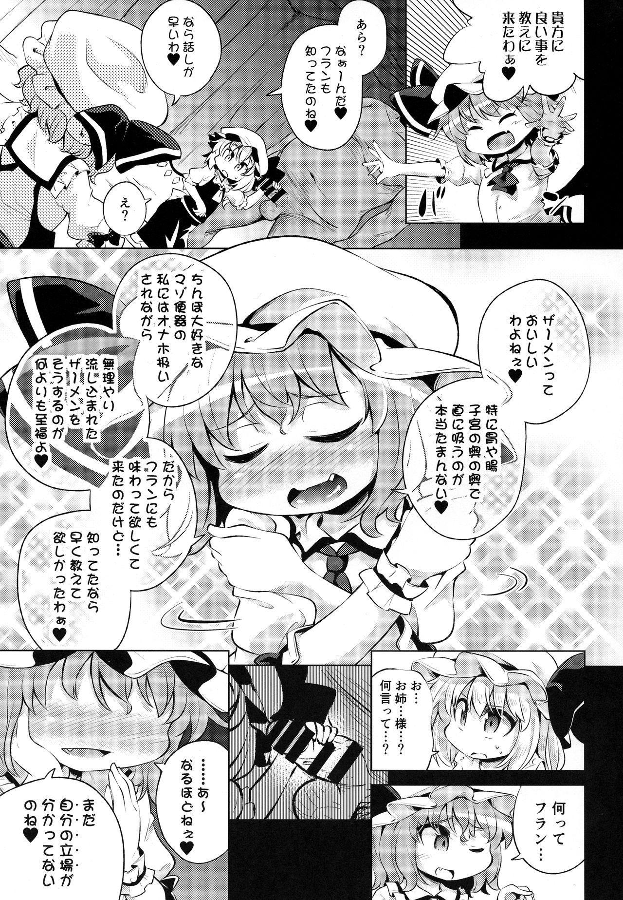 Scarlet Hearts 3 9