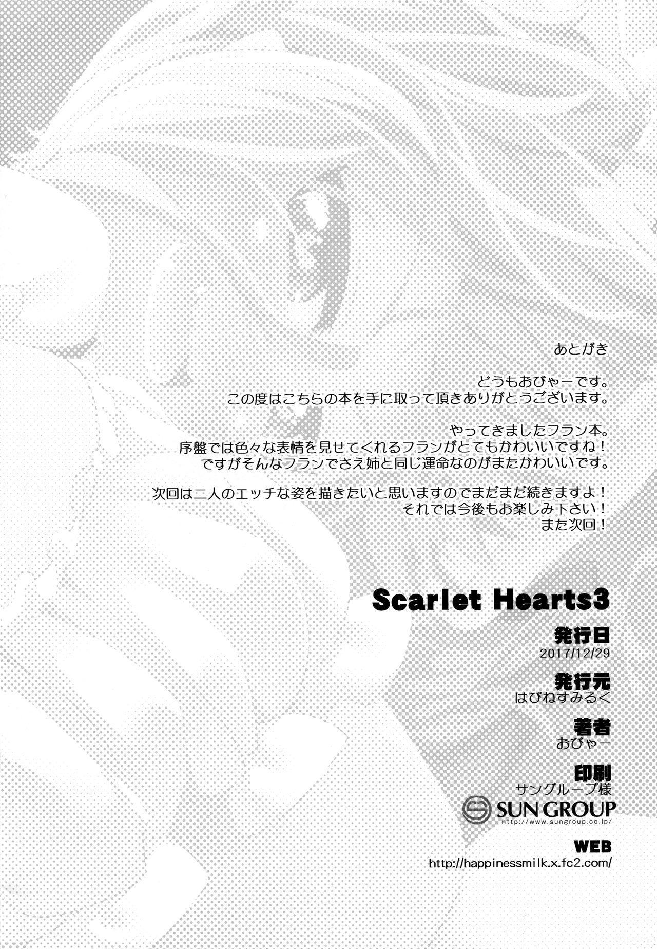 Scarlet Hearts 3 25