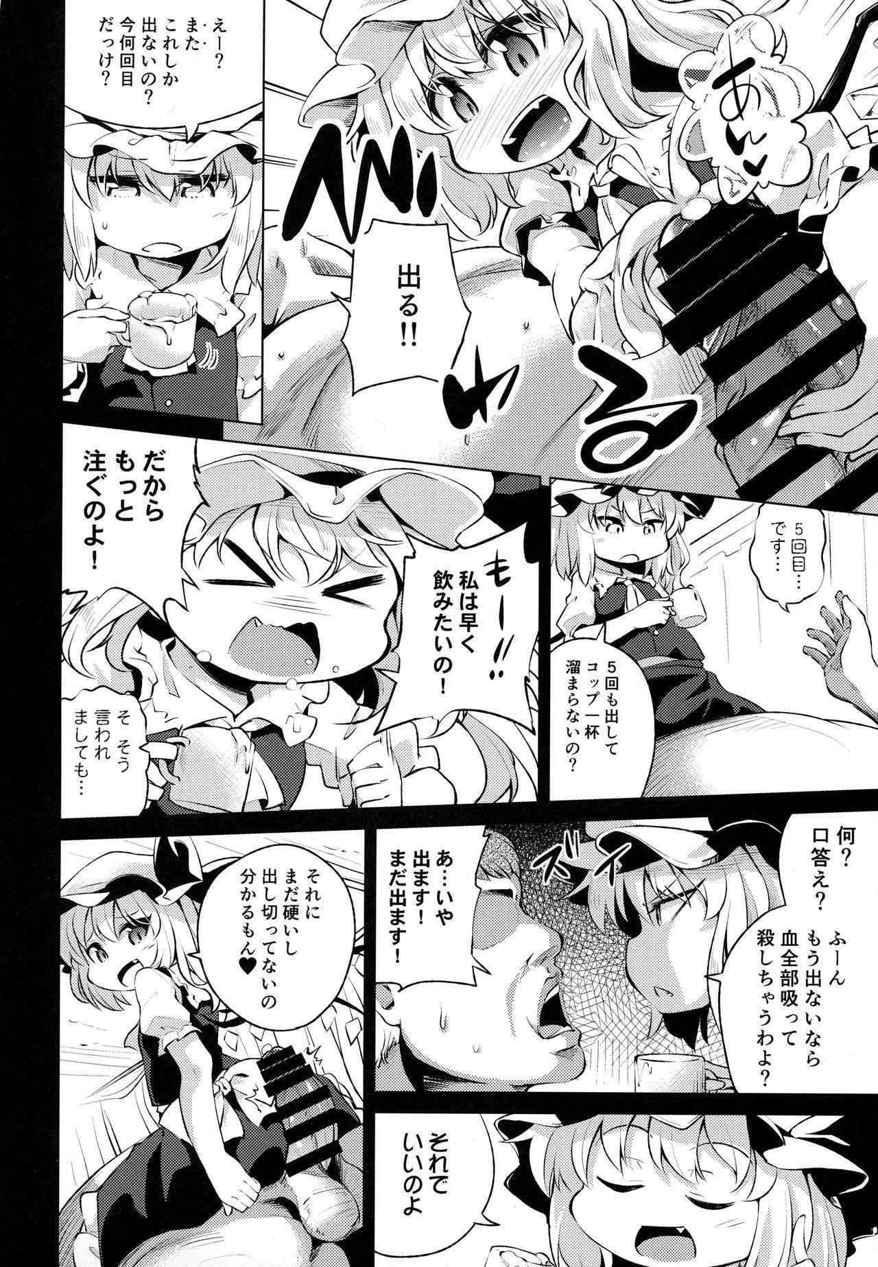 Scarlet Hearts 3 4