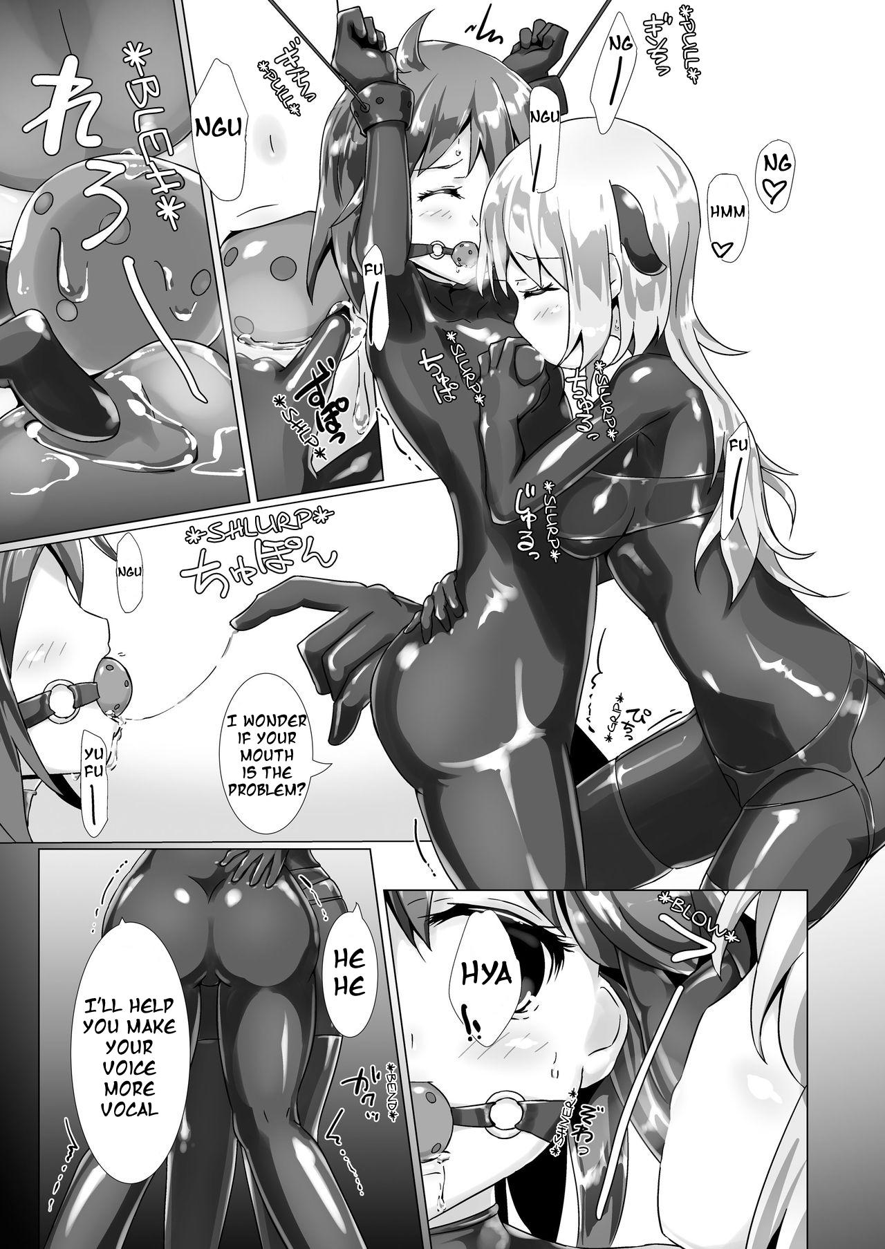 Yumewatari no Mistress 16
