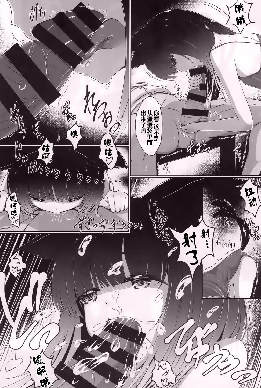 senrinikuyuruhoshizukiyo 3