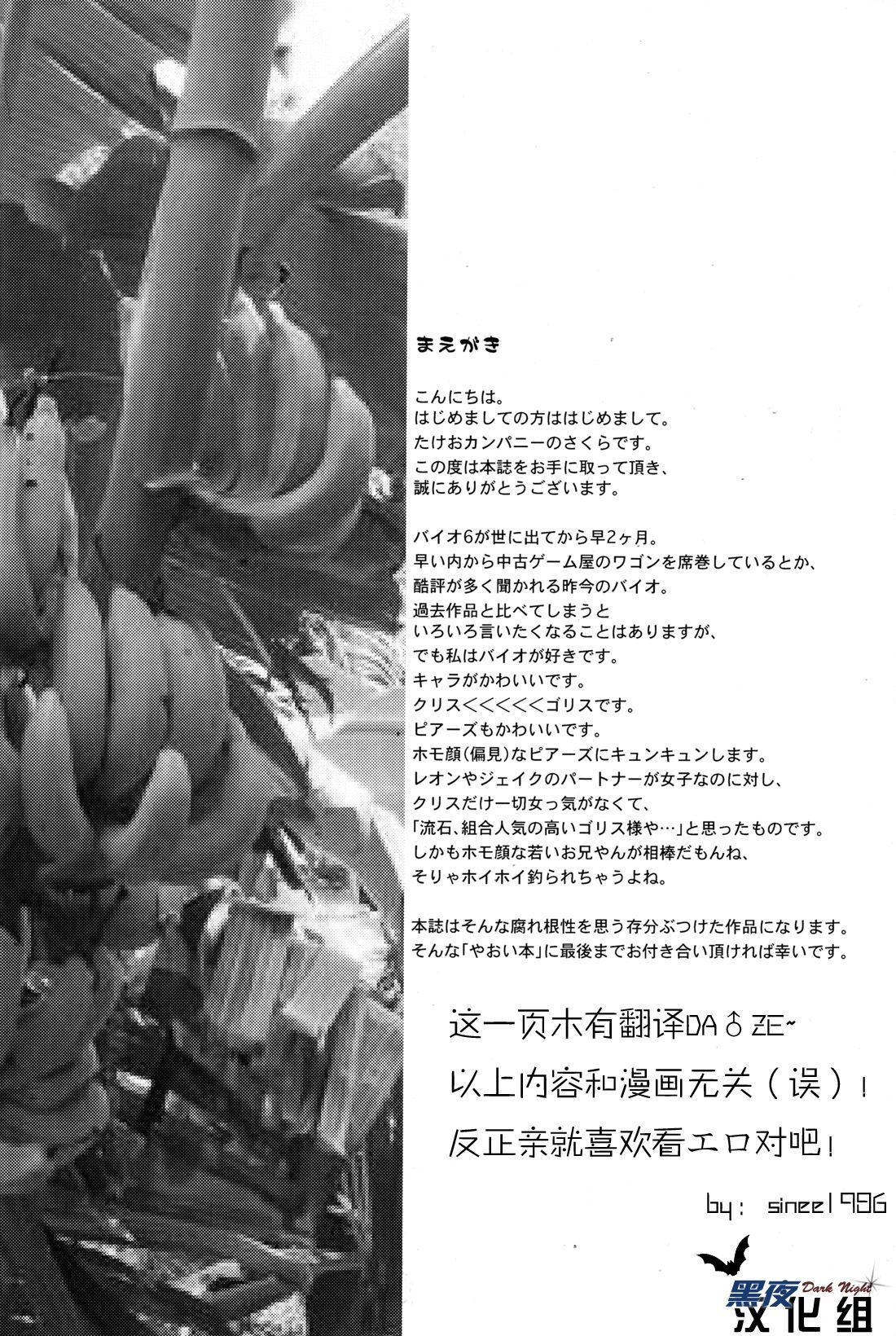 Kenbou Gorilla wa Banana no Yume o Miruka? | 健忘的大猩猩会梦见香蕉吗? 11