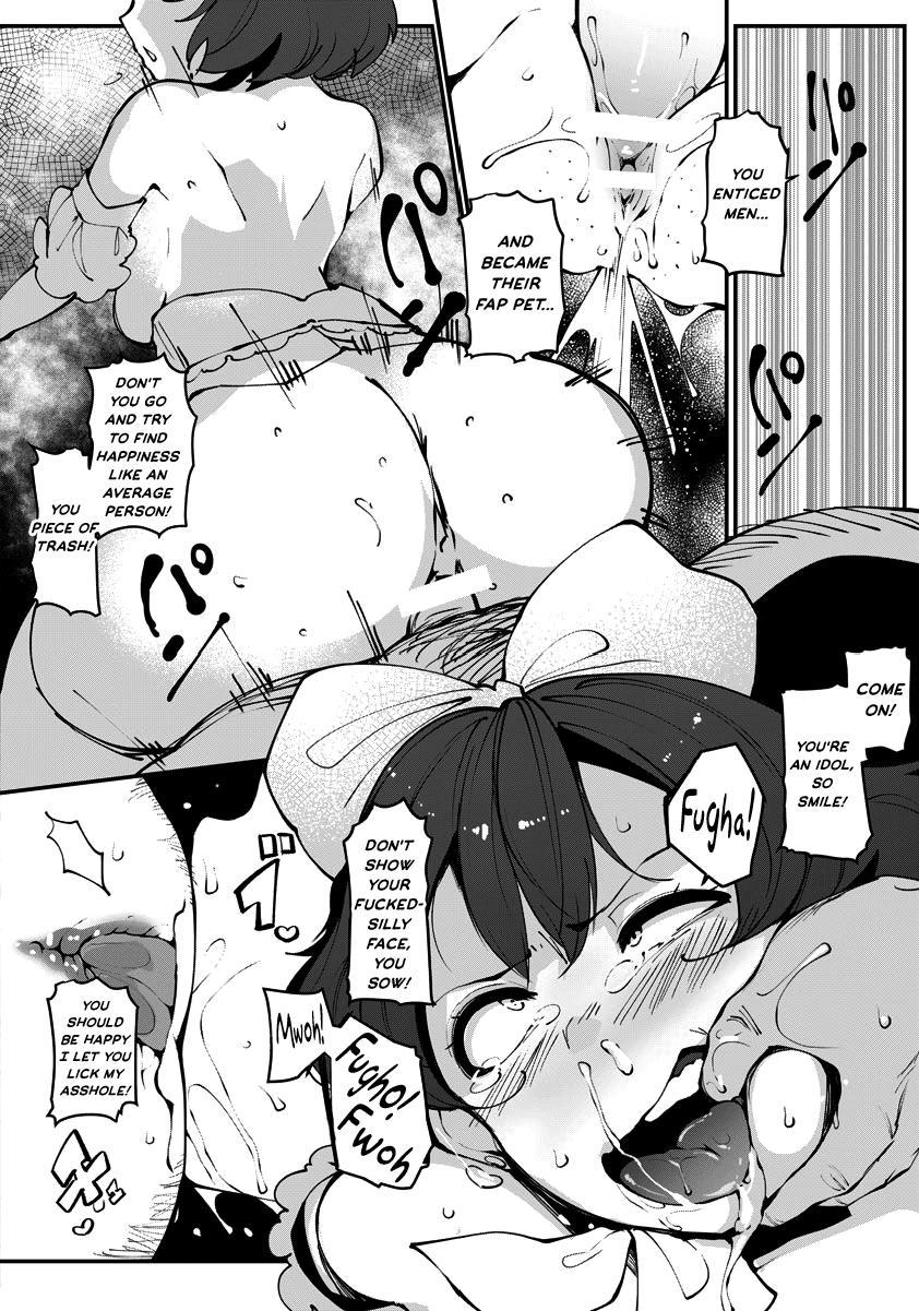 Guuzou wa Ojoku ni Shizumu 13