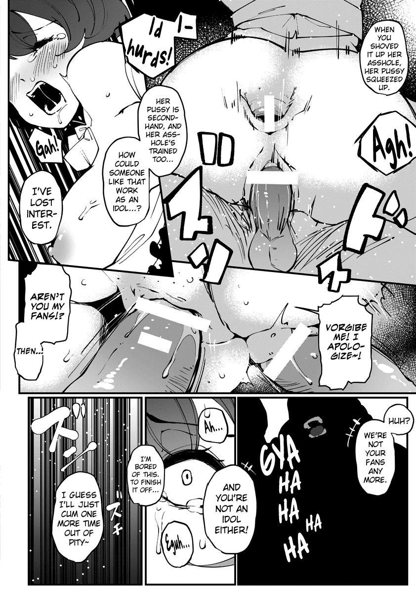 Guuzou wa Ojoku ni Shizumu 15
