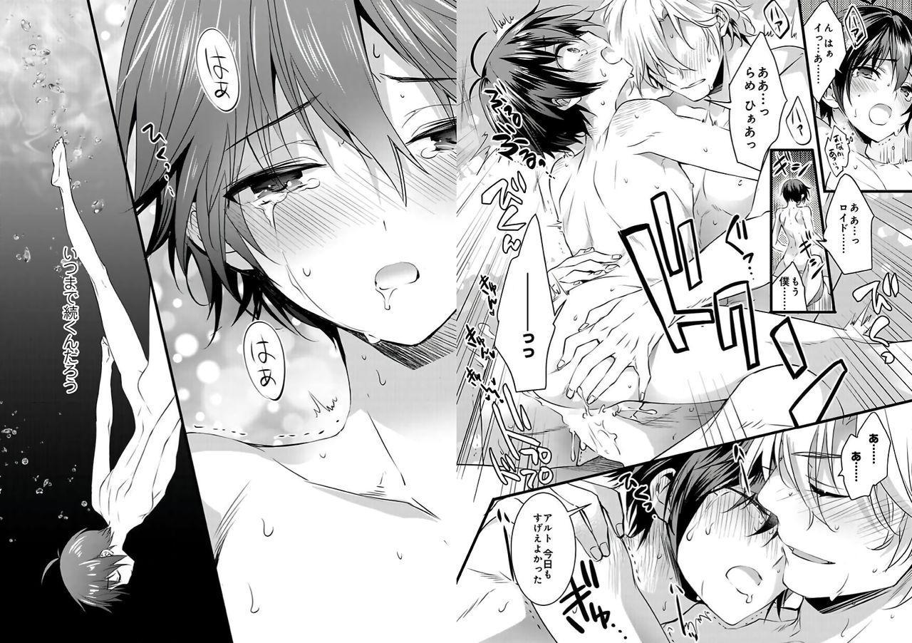 [Yakan] Nyotaika shita Boku o Kishi-sama-tachi ga Nerattemasu -Otoko ni Modoru tame ni wa Dakareru shika Arimasen!- 3 7