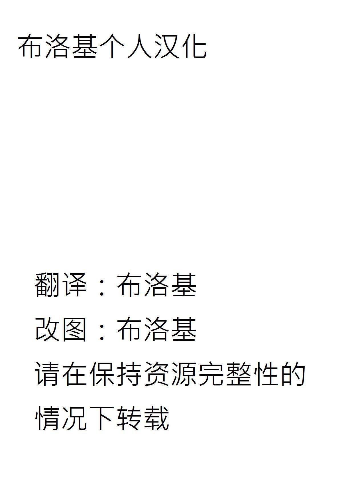 (Kouroumu 9) [02 (Harasaki)] (Kojin Satsuei)(Touhou)(Kouroumu 9)[02] Touhou snuff vol.3 Kawashiro Nitori (Mushuusei) (Loli-kei Youjo no Kirei na Hadaka wo Suki Houdai shichai mashita!).avi (Touhou Project) [Chinese] [布洛基个人汉化] 1