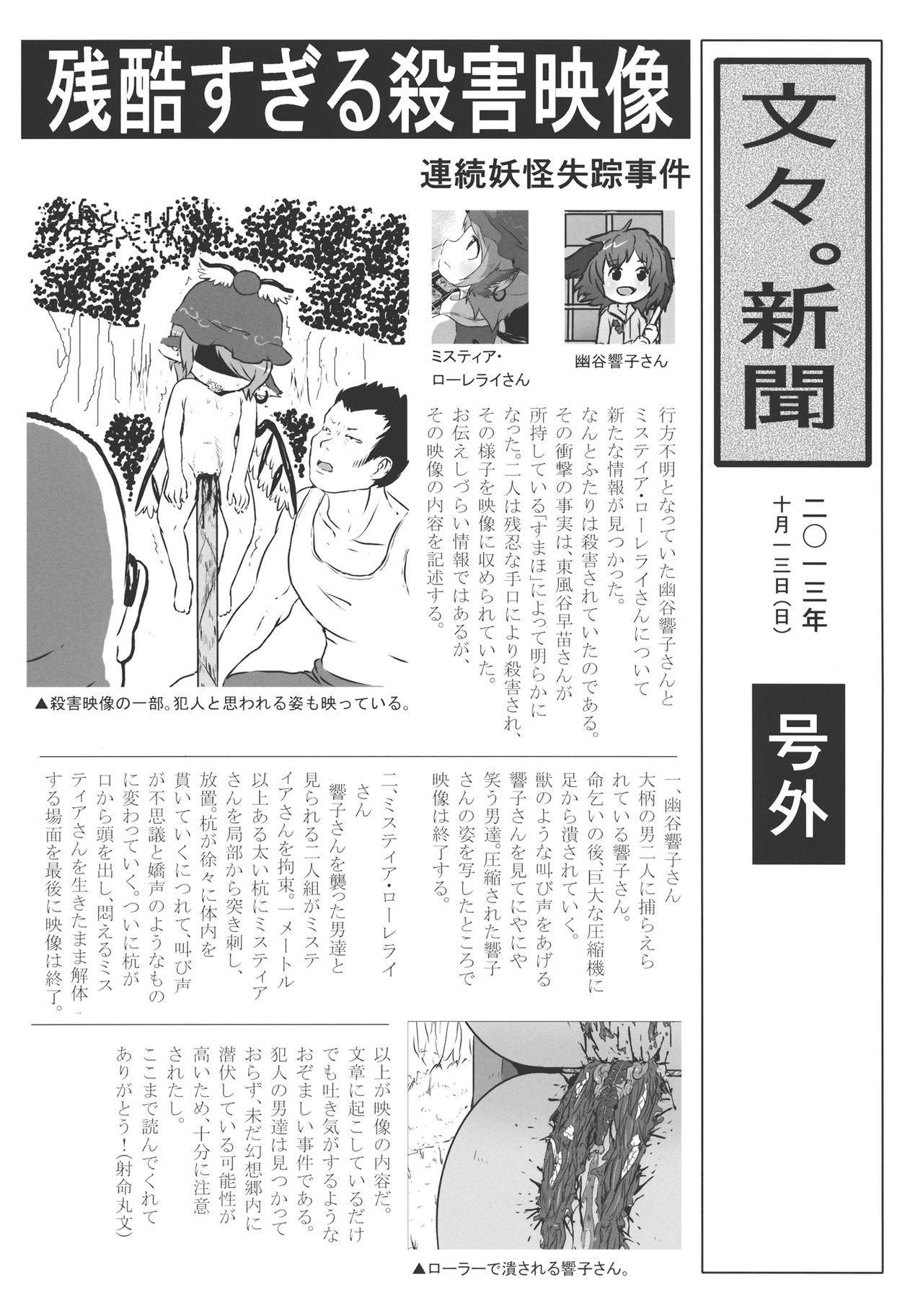 (Kouroumu 9) [02 (Harasaki)] (Kojin Satsuei)(Touhou)(Kouroumu 9)[02] Touhou snuff vol.3 Kawashiro Nitori (Mushuusei) (Loli-kei Youjo no Kirei na Hadaka wo Suki Houdai shichai mashita!).avi (Touhou Project) [Chinese] [布洛基个人汉化] 3