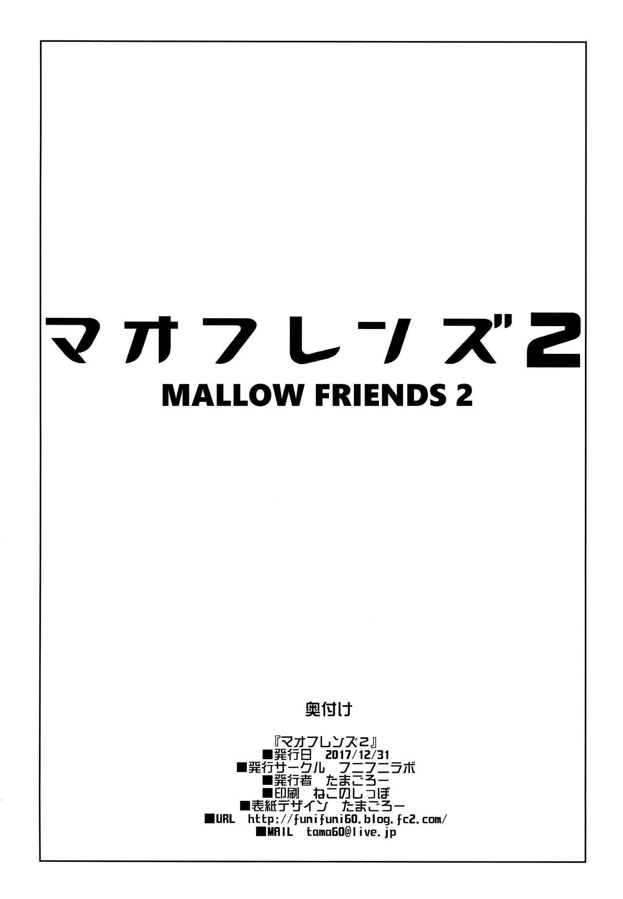 MAO FRIENDS2 26
