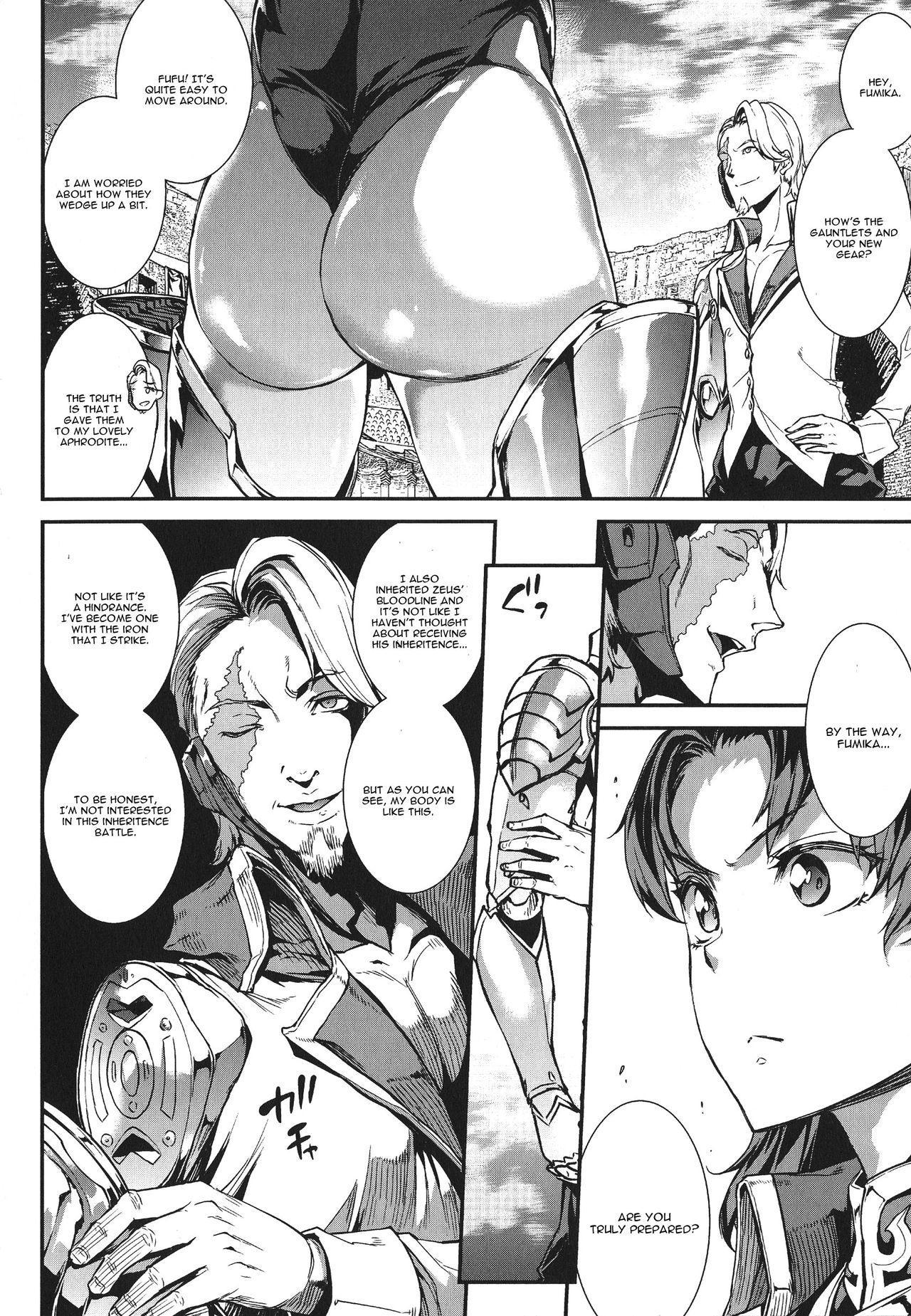 [Erect Sawaru] Raikou Shinki Igis Magia -PANDRA saga 3rd ignition- Ch. 1-6 [English] [CGrascal] 108