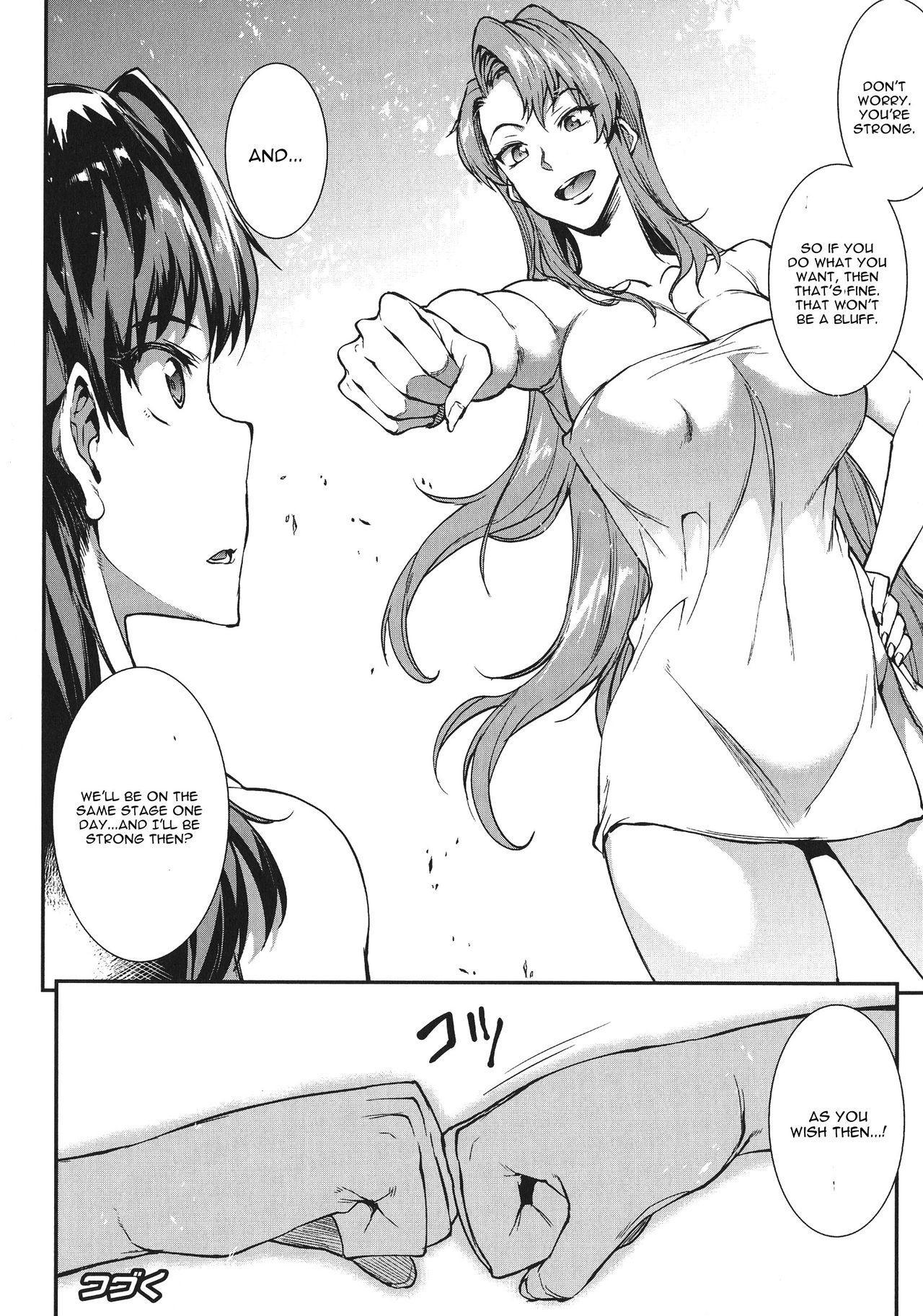 [Erect Sawaru] Raikou Shinki Igis Magia -PANDRA saga 3rd ignition- Ch. 1-6 [English] [CGrascal] 126