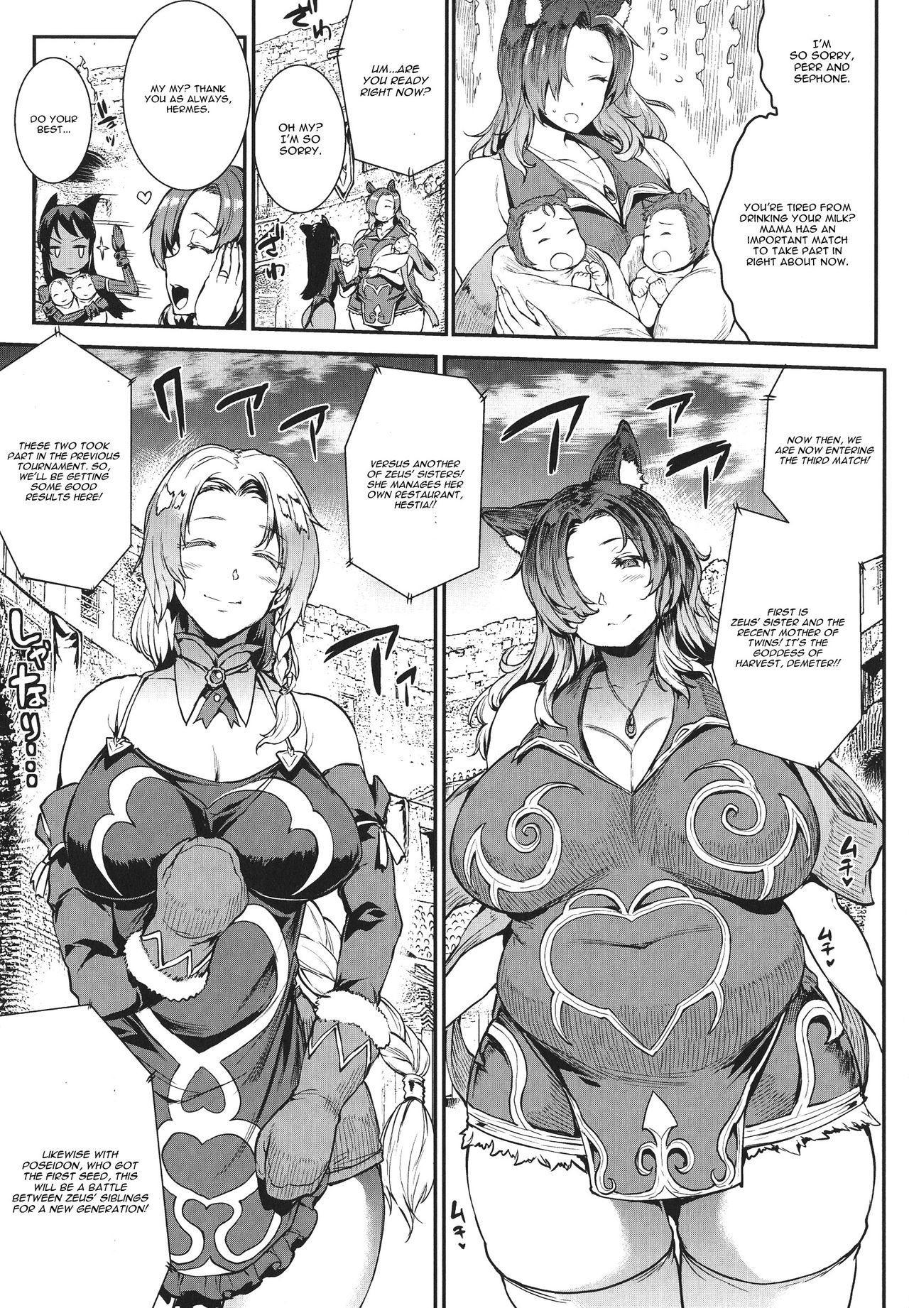 [Erect Sawaru] Raikou Shinki Igis Magia -PANDRA saga 3rd ignition- Ch. 1-6 [English] [CGrascal] 129