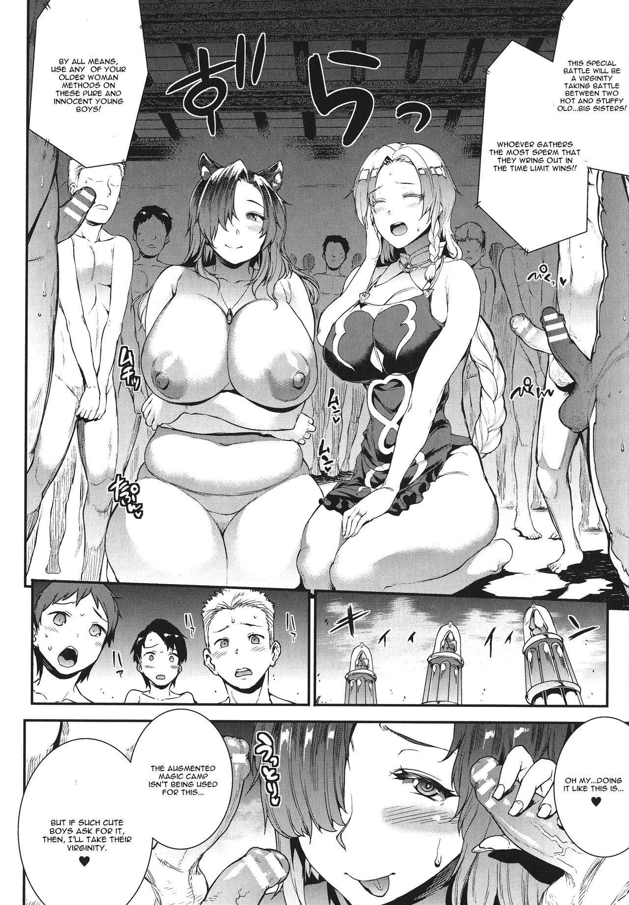 [Erect Sawaru] Raikou Shinki Igis Magia -PANDRA saga 3rd ignition- Ch. 1-6 [English] [CGrascal] 134