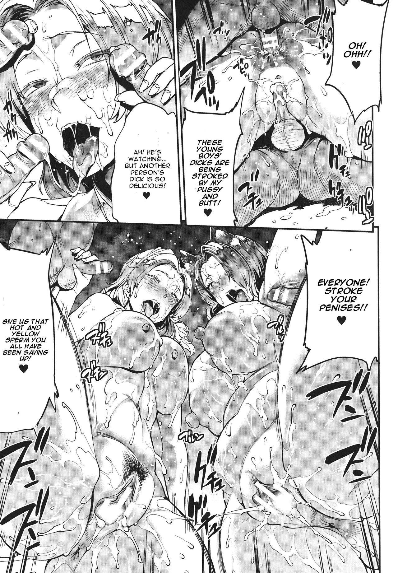 [Erect Sawaru] Raikou Shinki Igis Magia -PANDRA saga 3rd ignition- Ch. 1-6 [English] [CGrascal] 151