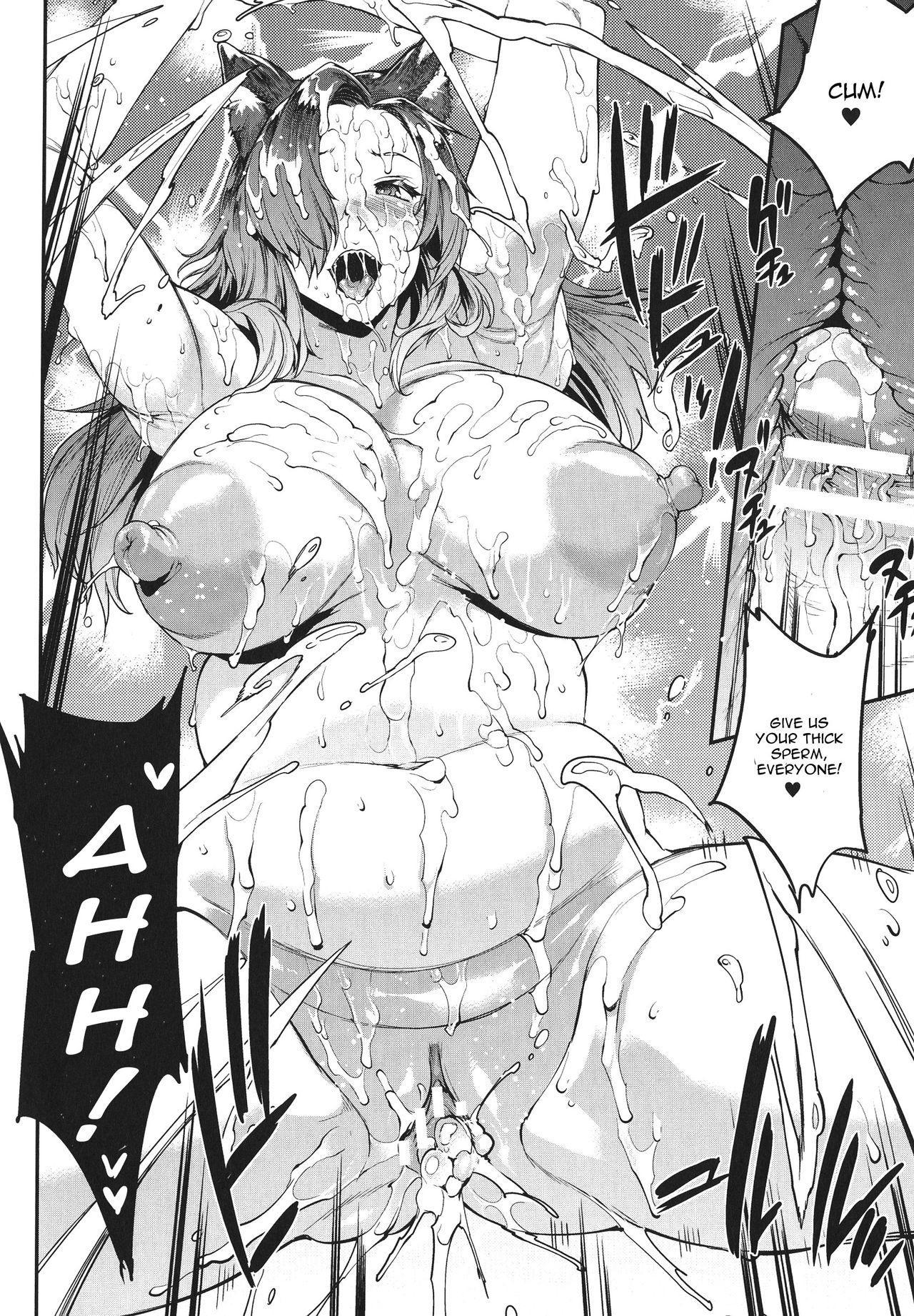 [Erect Sawaru] Raikou Shinki Igis Magia -PANDRA saga 3rd ignition- Ch. 1-6 [English] [CGrascal] 152