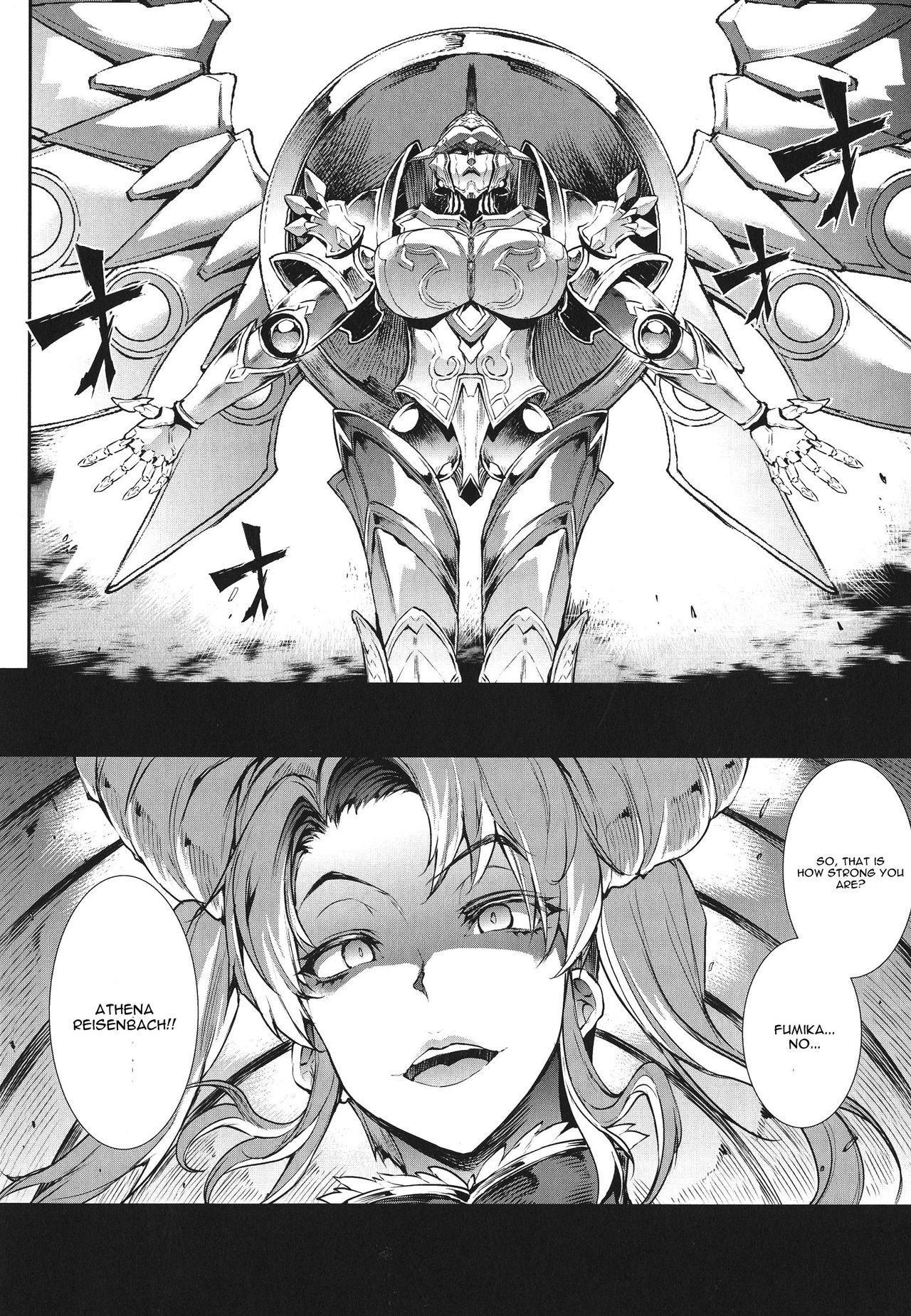 [Erect Sawaru] Raikou Shinki Igis Magia -PANDRA saga 3rd ignition- Ch. 1-6 [English] [CGrascal] 31
