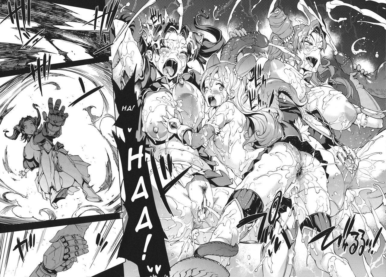 [Erect Sawaru] Raikou Shinki Igis Magia -PANDRA saga 3rd ignition- Ch. 1-6 [English] [CGrascal] 53