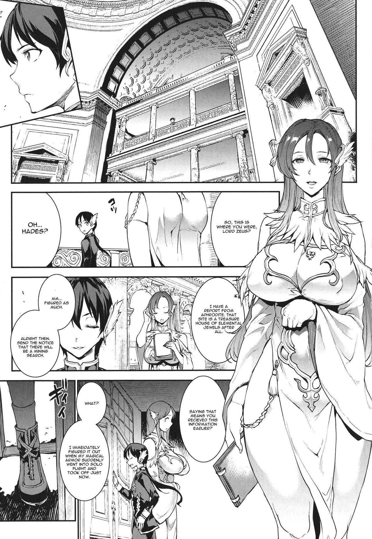[Erect Sawaru] Raikou Shinki Igis Magia -PANDRA saga 3rd ignition- Ch. 1-6 [English] [CGrascal] 57