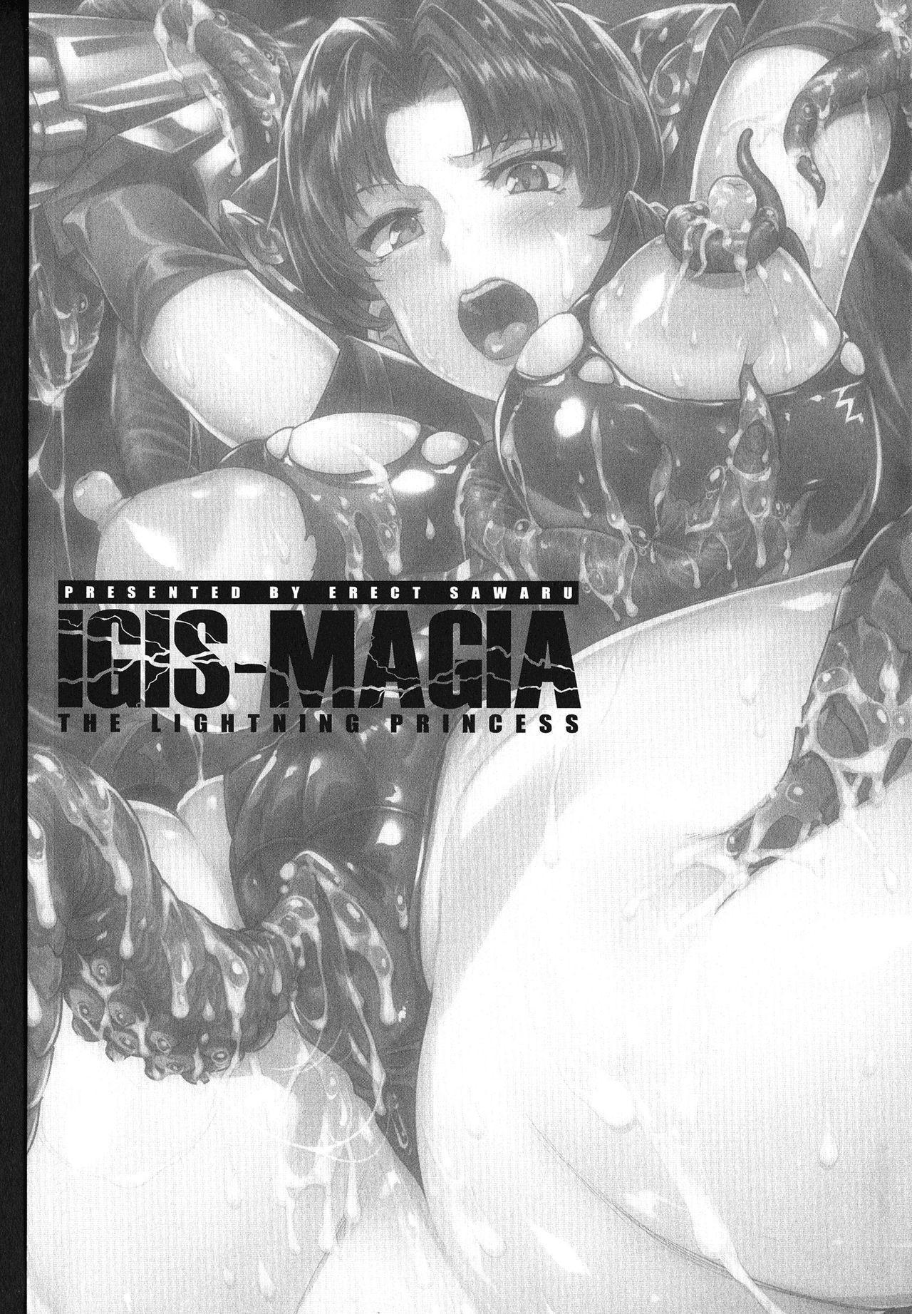 [Erect Sawaru] Raikou Shinki Igis Magia -PANDRA saga 3rd ignition- Ch. 1-6 [English] [CGrascal] 5