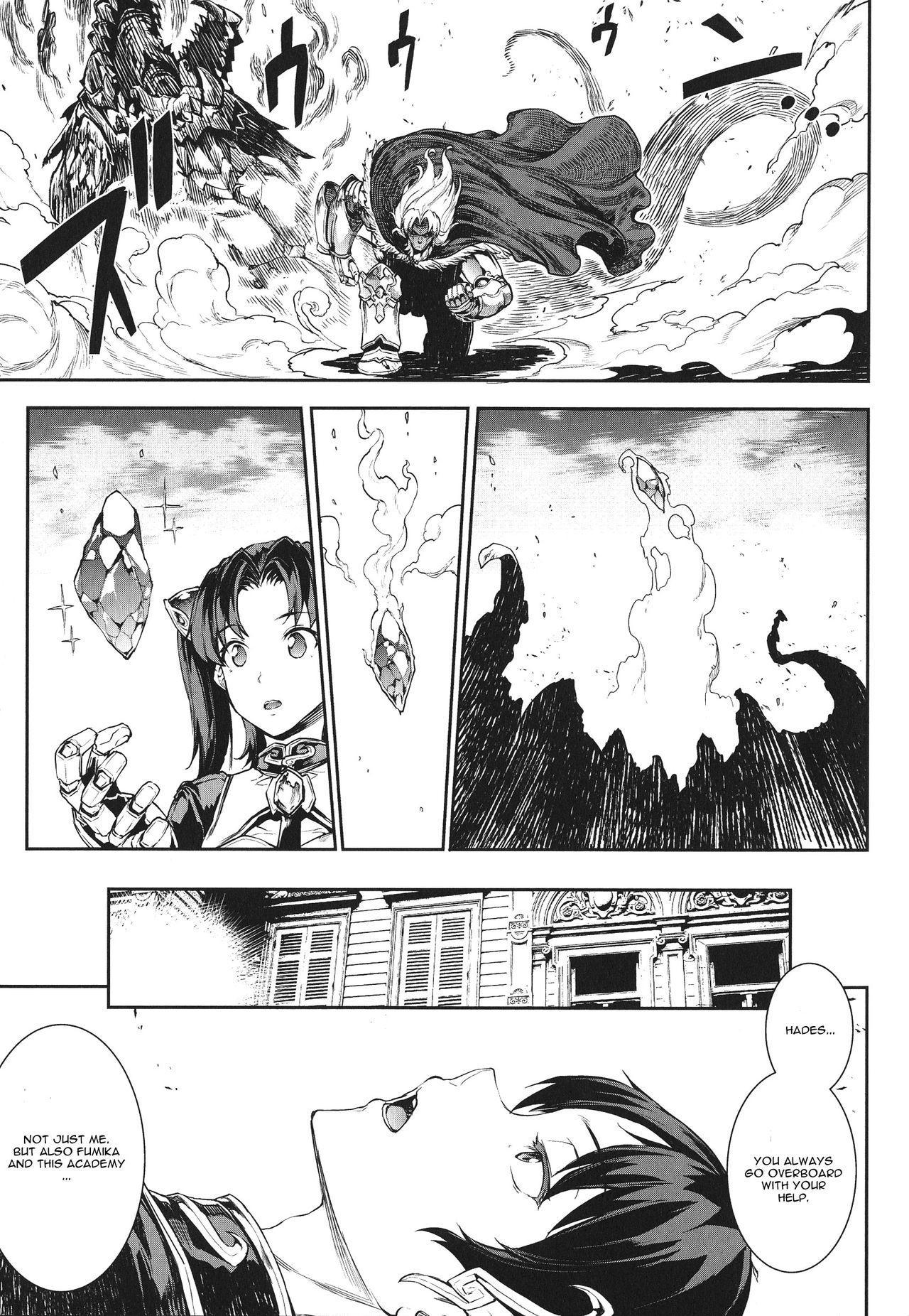 [Erect Sawaru] Raikou Shinki Igis Magia -PANDRA saga 3rd ignition- Ch. 1-6 [English] [CGrascal] 61