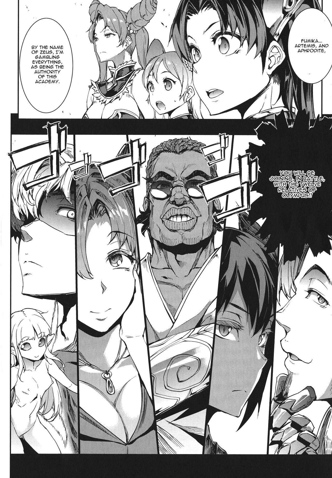 [Erect Sawaru] Raikou Shinki Igis Magia -PANDRA saga 3rd ignition- Ch. 1-6 [English] [CGrascal] 81