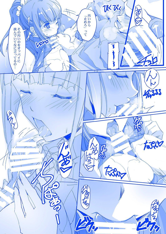 [RYU-SEKI-DO (Nagare Hyo-go)] Tawawa na C-chan -Geneki JK Bakunyuu Osanjimito Idol no Nama Okazu!- (Getsuyoubi no Tawawa) 9
