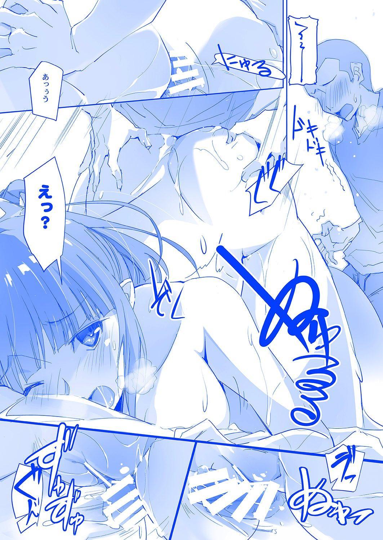 [RYU-SEKI-DO (Nagare Hyo-go)] Tawawa na C-chan -Geneki JK Bakunyuu Osanjimito Idol no Nama Okazu!- (Getsuyoubi no Tawawa) 11