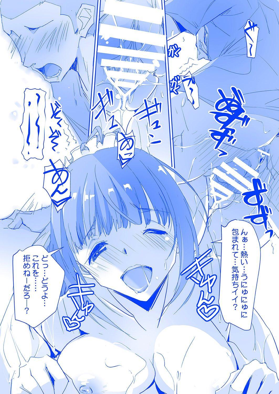 [RYU-SEKI-DO (Nagare Hyo-go)] Tawawa na C-chan -Geneki JK Bakunyuu Osanjimito Idol no Nama Okazu!- (Getsuyoubi no Tawawa) 13
